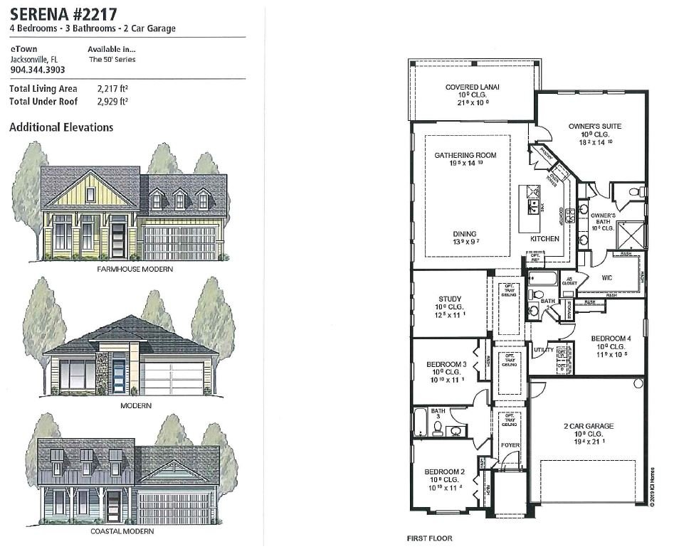 Serena | Marconi | ICI on 30 x 50 floor plans, 50 x 70 floor plans, 50 x 50 floor plans, 40 x 50 floor plans, 20 by 50 house plans, 50 x 60 floor plans, 20 x 50 floor plans,